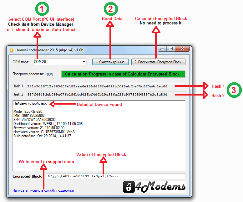 Huawei code reader 2015 with Hash