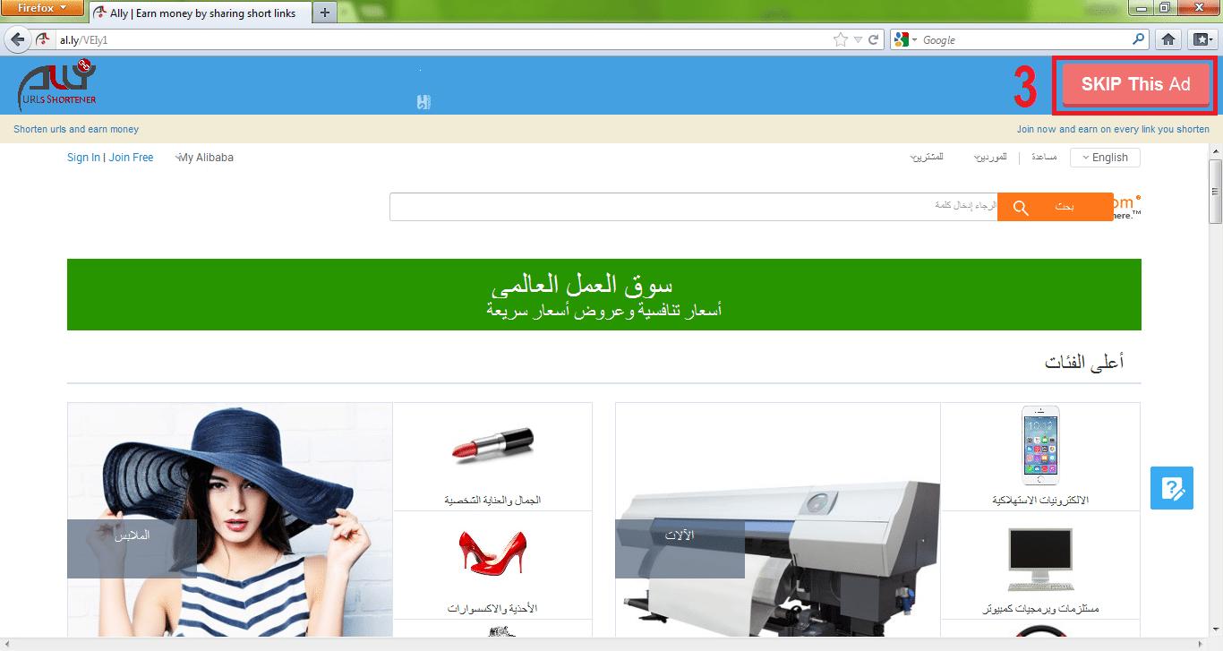 Unlock4Modems.com get URL Step-3