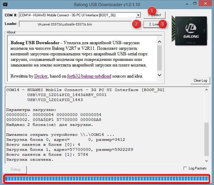 huawei-usb-safeloader-bin-file-with-balong-usb-downloader-1-0-1-10-with-gui