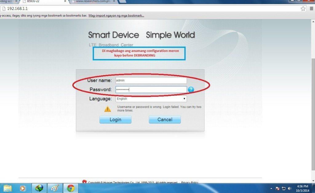 Huawei B593 Lte Cpe 4g Router loging procedure