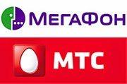 megafon mts